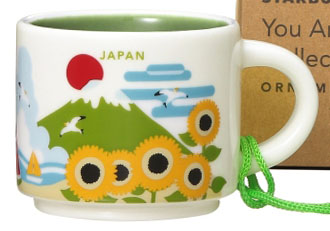 31e37316b39 You Are Here Ornament – Japan 4 Summer Collection