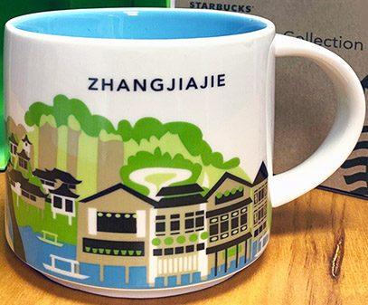 Starbucks You Are Here Zhangjiajie mug