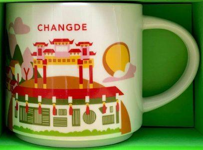 Starbucks You Are Here Changde mug
