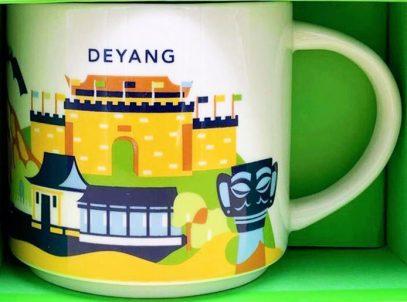 Starbucks You Are Here Deyang mug