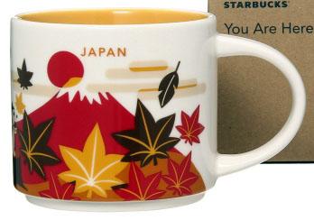 Starbucks You Are Here Japan 5 Fall Edition mug