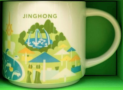 Starbucks You Are Here Jinghong mug