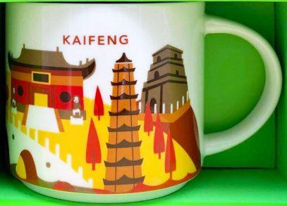 Starbucks You Are Here Kaifeng mug