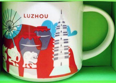 Starbucks You Are Here Luzhou mug