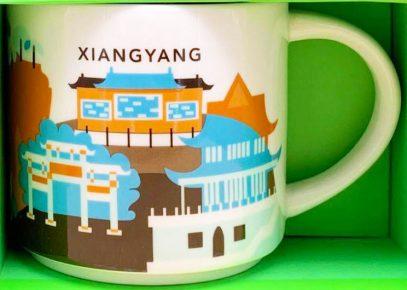 Starbucks You Are Here Xiangyang mug