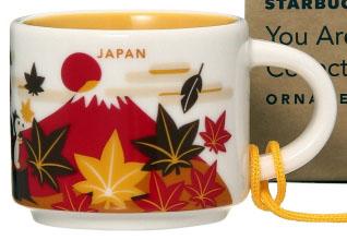 Starbucks You Are Here Ornament Japan 5 Fall Edition mug