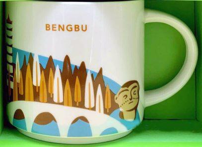 Starbucks You Are Here Bengbu mug