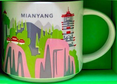 Starbucks You Are Here Mianyang mug