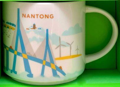 Starbucks You Are Here Nantong mug