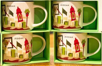 Starbucks You Are Here Jeddah mug
