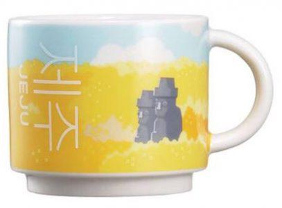 Starbucks Real Korea City Demi Jeju (flower) mug