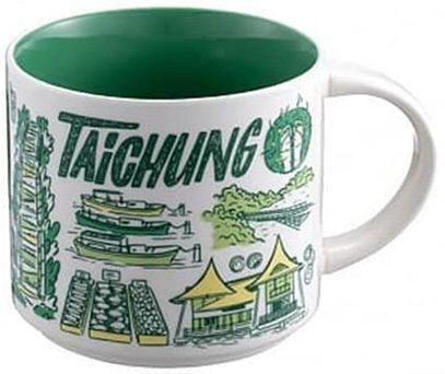 Starbucks Been There Taichung mug