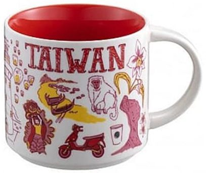 Starbucks Been There Taiwan mug