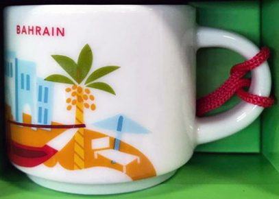 Starbucks You Are Here Ornament Bahrain mug
