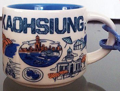 Starbucks Been There Ornament Kaohsiung mug