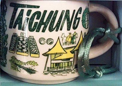 Starbucks Been There Ornament Taichung mug