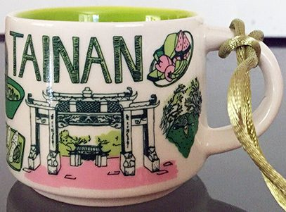 Starbucks Been There Ornament Tainan mug