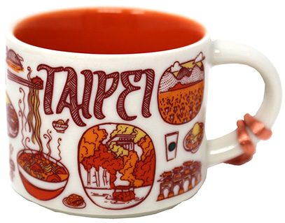 Starbucks Been There Ornament Taipei mug