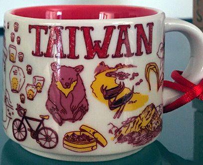 Starbucks Been There Ornament Taiwan mug