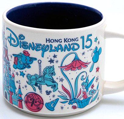 Starbucks Been There Disney Hong Kong Disneyland 15 Years of Magical Dreams mug
