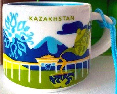 Starbucks You Are Here Ornament Kazakhstan mug