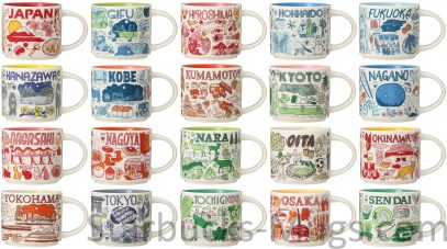 Starbucks Japan mugs from Been There Collection are out! mug